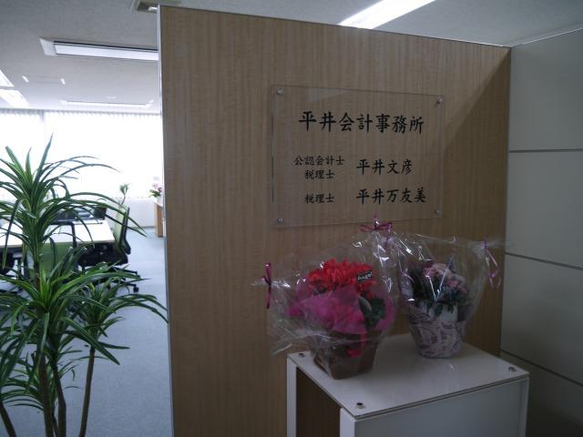 s_P1090039